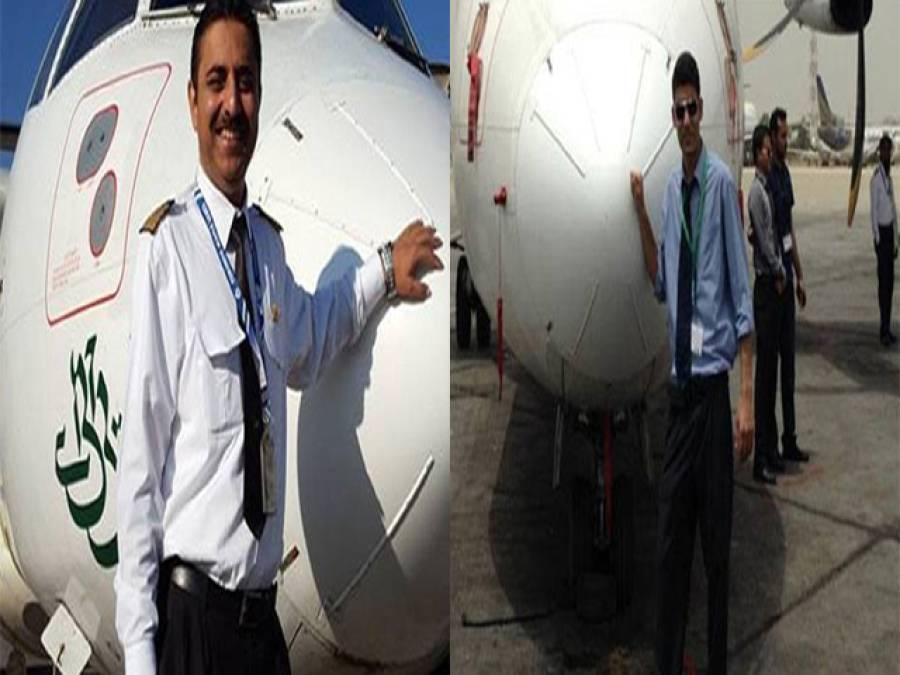 طیار ہ حادثے کے پائلٹ اور ٹرینی پائلٹ باپ بیٹا تھے