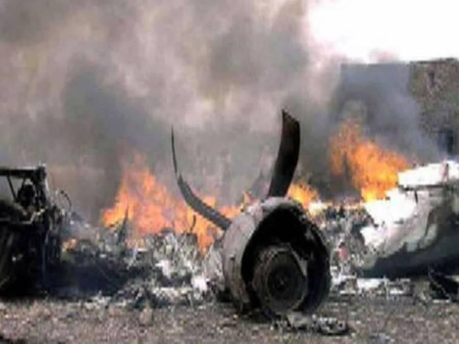 طیارہ حادثہ ،ایف آئی اے کی 5 رکنی ٹیم نے جائے حادثہ سے شواہد اکٹھے کر لئے