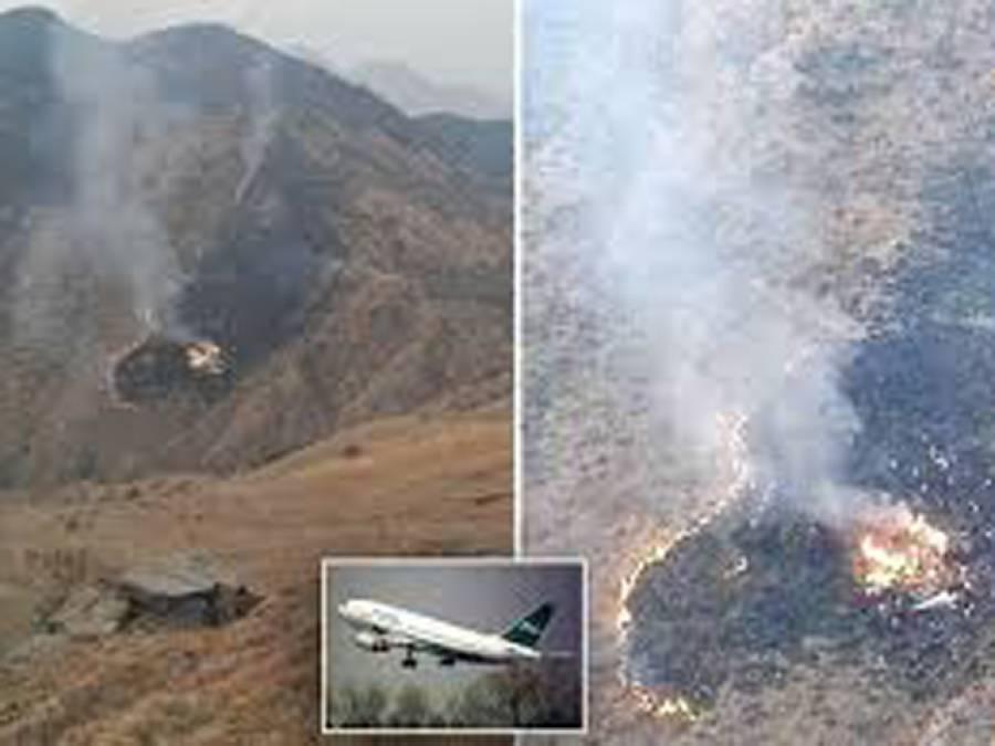 طیارہ حادثہ،پورا ملک سوگ میں ڈوب گیا ،سیاسی و مذہبی جماعتوں کا اظہار افسوس