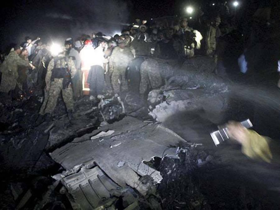 پاک فوج نے جائے حادثہ کو حصار میں لے لیا ، لاشوں کی اسلام آباد منتقلی کیلئے انتظامات مکمل