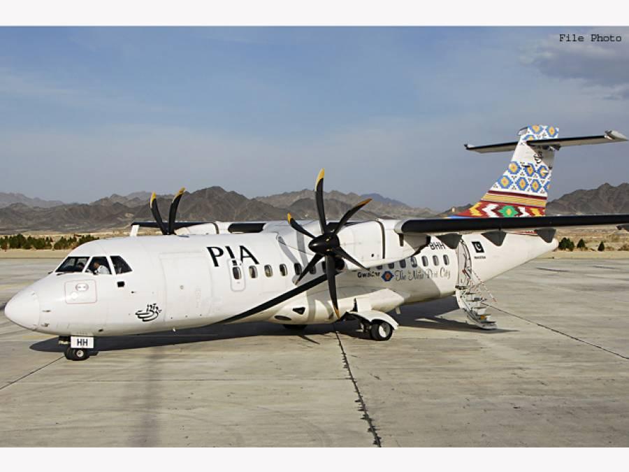 اے ٹی آر طیاروں کی تیاری 1981ءمیں شروع ہوئی ،200 آپریٹرز 100 ممالک میں 1500 طیارے چلارہے ہیں: رپورٹ