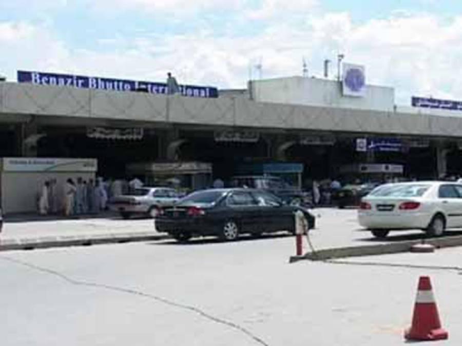مسافروں کے رشتہ دار اسلام آباد ائرپورٹ پہنچ گئے، دھاڑیں مار کر روتے رہے