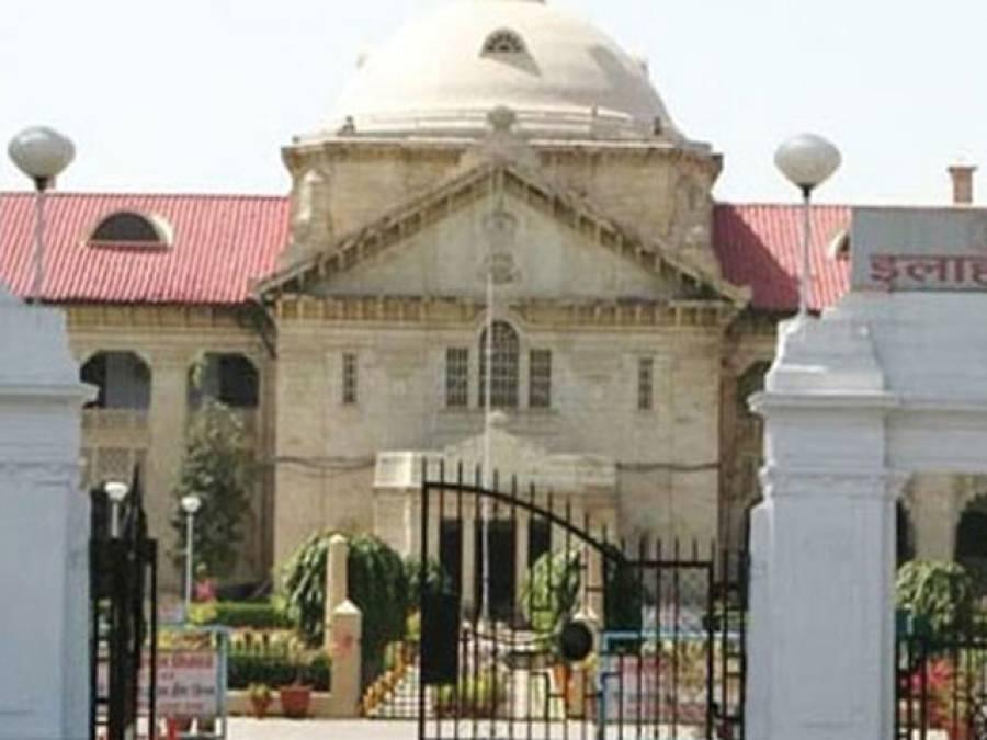 بھارتی عدالت نے 3طلاقوں کو غیر قانونی اور مسلم خواتین کے حقوق کی خلا ف ورزی قرار دیدیا