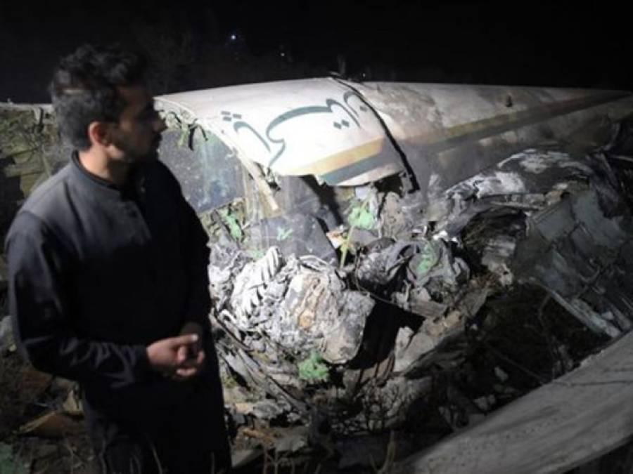 بدقسمت طیارے کے حادثے میں چترال کے شاہی خاندان کا رکن بھی بیٹی سمیت جان کی بازی ہارگیا