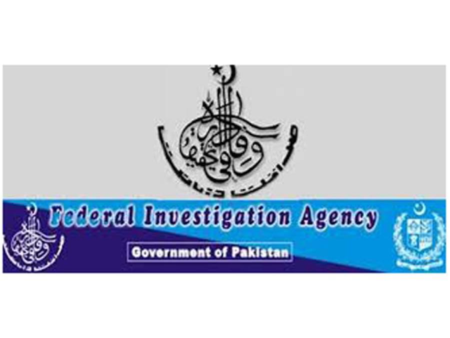 آئی اے کی کارروائی، خود کو وزیر کا مشیر ظاہر کرنے والا گرفتار