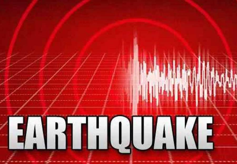 پشاور میں زلزلے کے جھٹکے ،لوگ خوفزدہ ہو کر کلمہ طیبہ کا ورد کرتے رہے