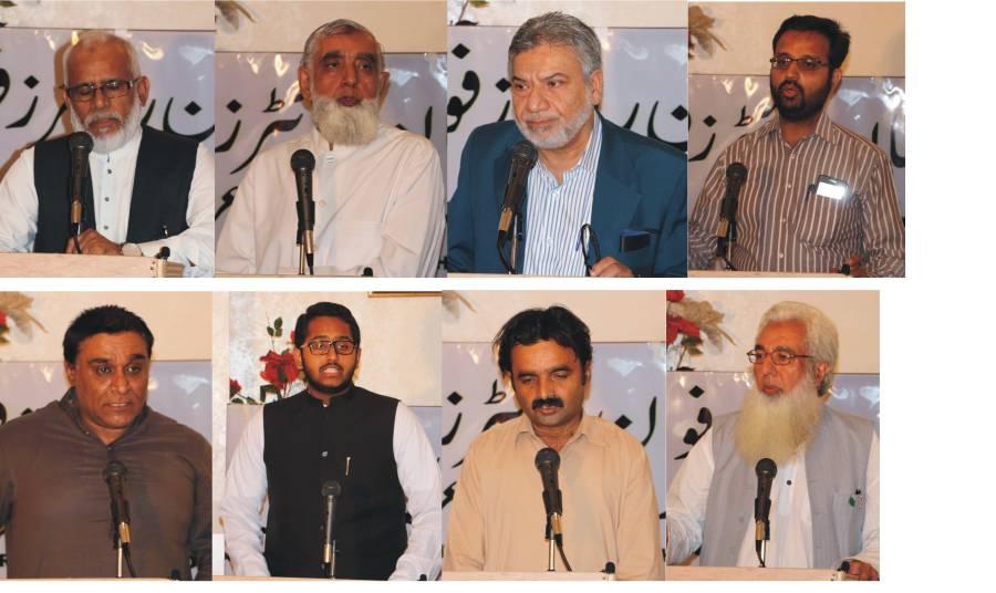پاکستان رائیٹرزفورم کے زیرِ اہتمام جد ہ میں یادگار سیمینار ، مسلمانوں کو درپیش مسائل پر روشنی ڈالی گئی