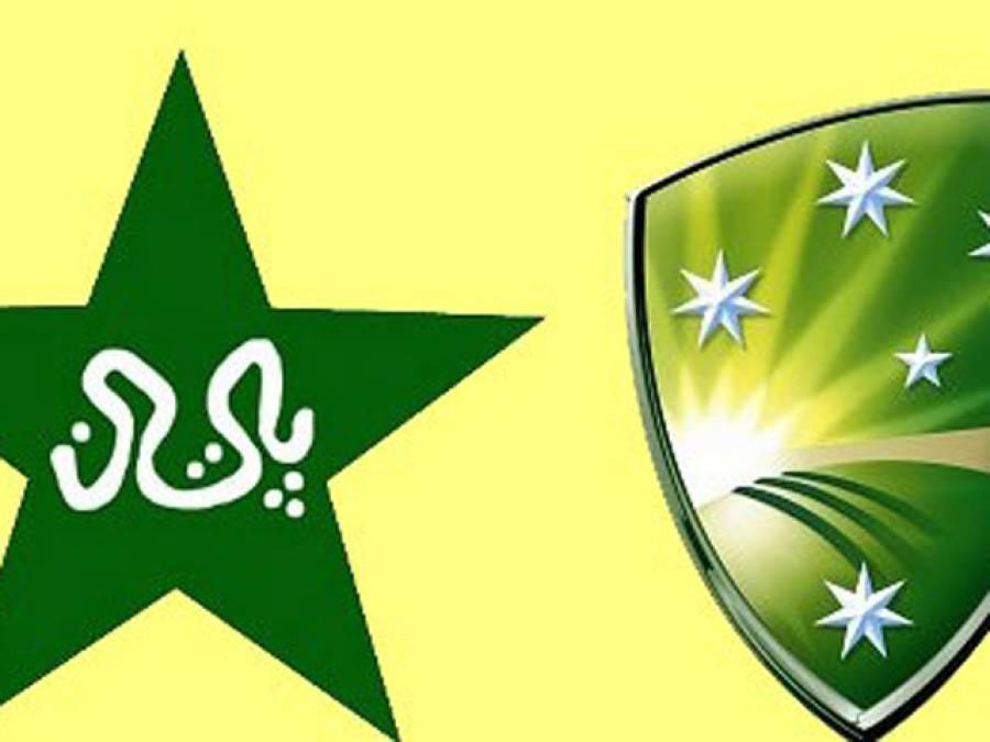 پریکٹس میچ میں آسٹریلیا کے خلاف قومی ٹیم 208سکو ر بنا کر آﺅٹ