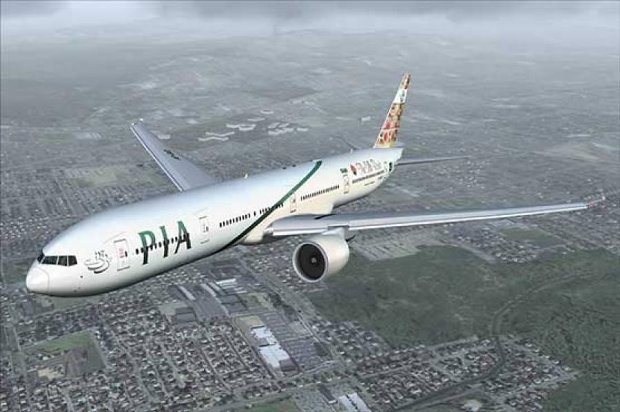 ابو ظہبی سے آنیوالی قومی ایئر لائن کی پرواز پی کے 264 سے پرندہ ٹکرا گیا ، لاہور ایئر پورٹ پر بحفاظت لینڈنگ