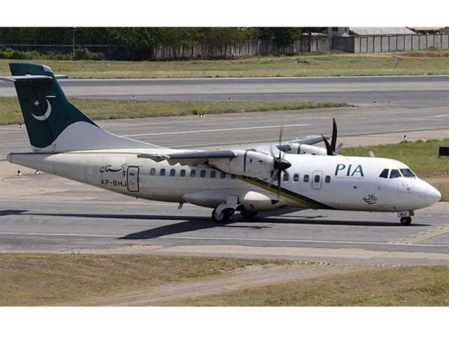 پی آئی اے کے پائلٹ کا اے ٹی آر طیارہ اڑانے سے انکار