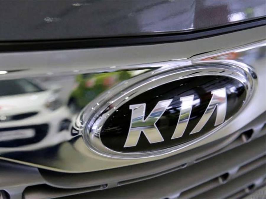 لکی سیمنٹ کا'کیا موٹرز'کے اشتراک سے گاڑیوں کا پلانٹ لگانے کا فیصلہ