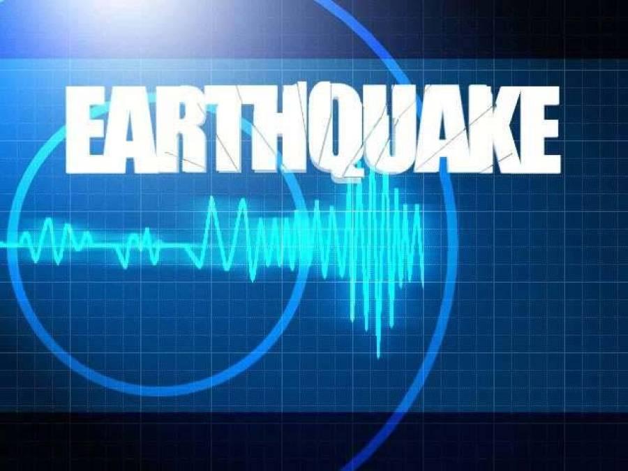 پشاور اور گردنواح میں زلزلے کے جھٹکے ،شدت 4.6ریکارڈ