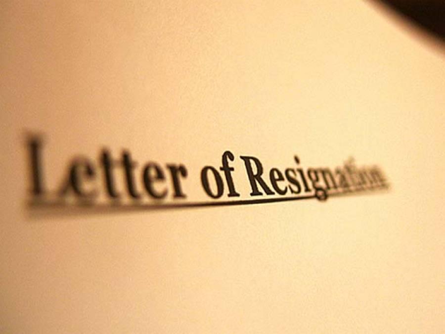 چیئر مین ڈرگ کورٹ نے اپنے عہدہ سے استعفا دے دیا