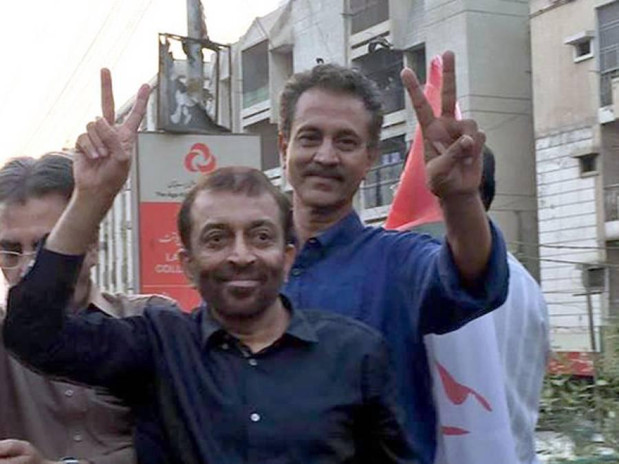 اشتعال انگیز تقریر ، بانی ایم کیو ایم اور فاروق ستار سمیت دیگر کے ناقابل پھر ضمانت وارنٹ گرفتاری جاری