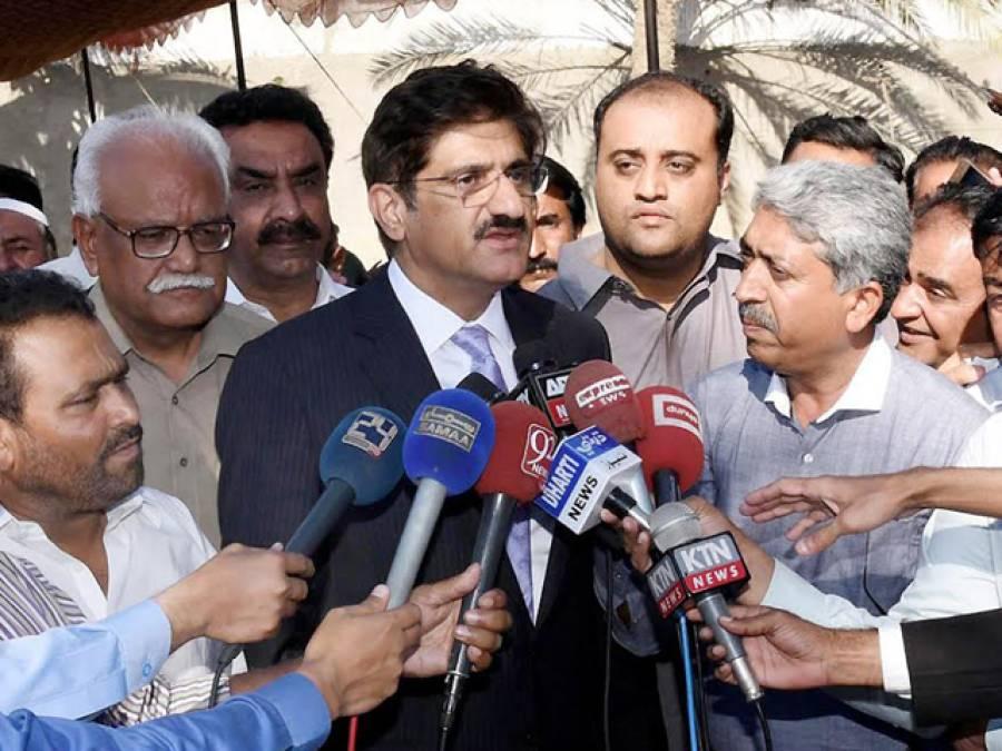 پیپلز پارٹی کے خلاف اتحاد کی تشکیل نئی بات نہیں اور نہ ہی ہم خوفزدہ ہیں ،منیارٹی بل پر تحفظات دور کریں گے :سید مراد علی شاہ