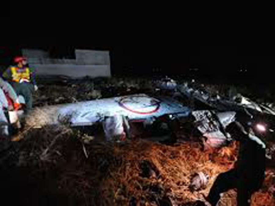 طیارے کا المناک حادثہ، جاں بحق ہونے والوں کے گھروں میں صف ماتم ،سمندری کے عامر شوکت کا پہلا فضائی سفر آخری ثابت ہوا