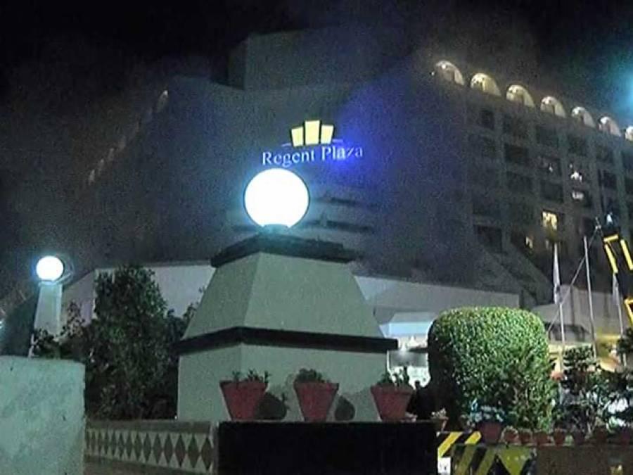 ریجنٹ پلازہ آتش زدگی ،تحقیقاتی رپورٹ وزیر اعلیٰ کو پیش ،ہوٹل مالک کے خلاف مقدمہ درج ،دیگر ذمہ داران کا تعین کر کے مقدمات درج کئے جائیں :مراد علی شاہ کا سیکرٹری داخلہ کو حکم