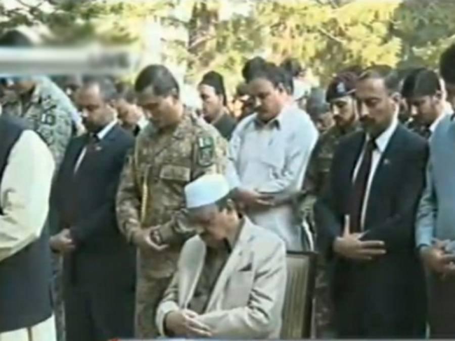باران رحمت کیلئے ایوان صدر میں نماز استسقا کی ادائیگی
