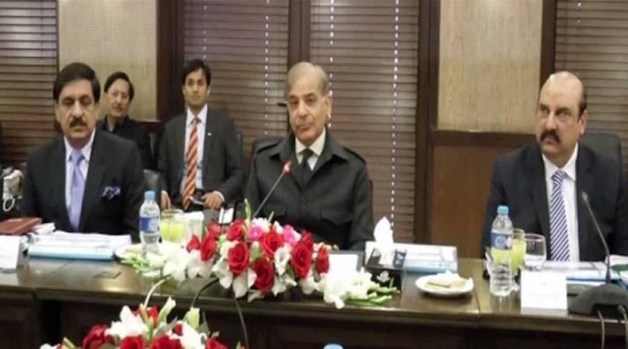 ایپکس کمیٹی پنجاب کا اجلاس، اعلیٰ سول و عسکری حکام کی شرکت،داخلی و خارجی راستوں کی نگرانی مزید سخت کرنیکا فیصلہ