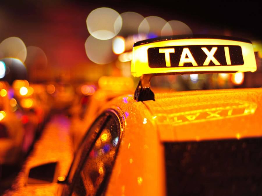 خاتون ٹیکسی میں پرس بھول گئی پھر ٹیکسی ڈرائیور نے واپس کرنے سے پہلے اس کے ساتھ کیا حرکت کرڈالی؟ جان کر آپ کی ہنسی نہ رُکے گی، مثال ڈھونڈنا مشکل