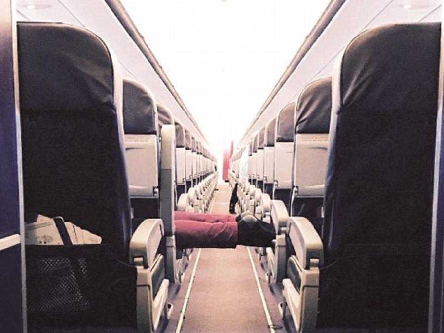 ہوائی سفر کی سب سے ناقابل یقین اور عجیب و غریب تصاویر سامنے آگئیں، دیکھ کر آپ اگلی مرتبہ جہاز میں بیٹھنے سے پہلے بار بار سوچیں گے