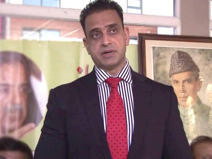 مسلم لیگ ن برطانیہ کےصدرزبیرگل نے خودپرحملے کا الزام پنجاب اوورسیزکمشنر افضال بھٹی پرلگادیا