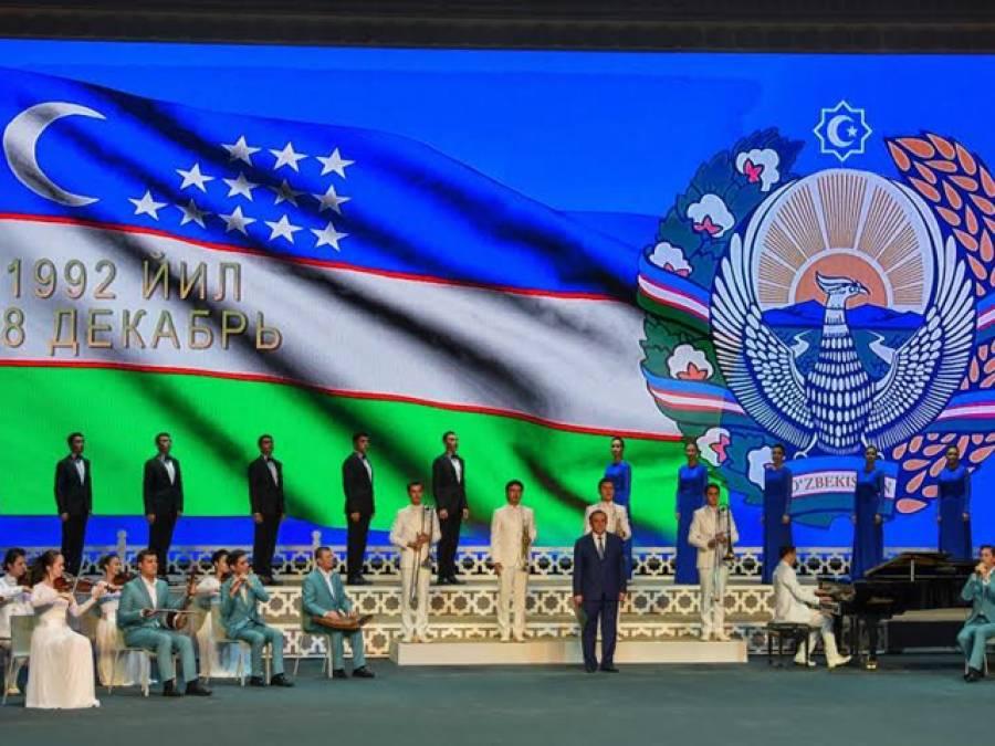 ازبک صدر نے کی تقریب حلف برداری میں شرکت