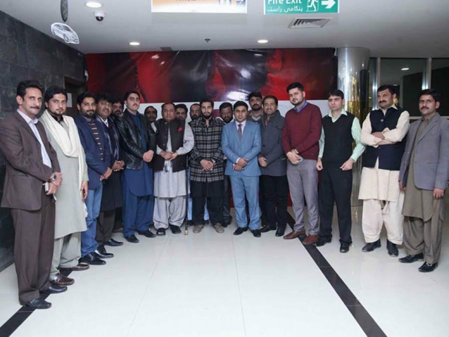 پاکستان فیڈریش آف کالمسٹ اسلام آباد کے اراکین کے تعارفی سیشن کی تقریب