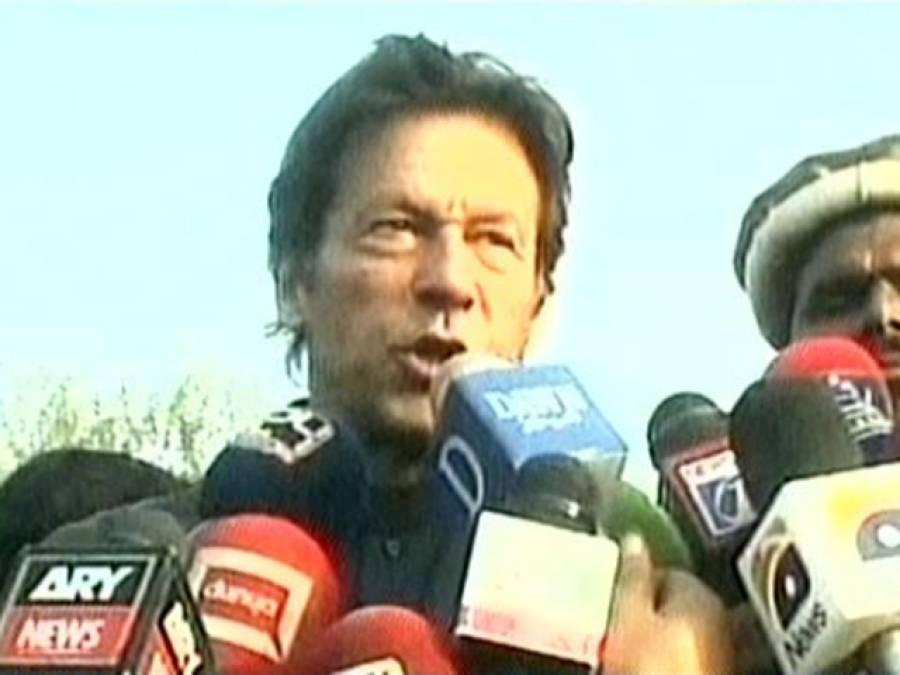 ٹرین حادثے پر وزیر ریلویز مستعفیٰ ہو،سپریم کورٹ میں ثابت کیا کہ مریم نواز لندن فلیٹس کی اصل مالک ہیں : عمران خان