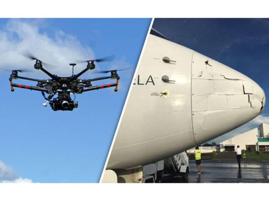 ڈرون اور مسافر طیارے میں خوفناک ٹکر، ہر طرف خوف و ہراس