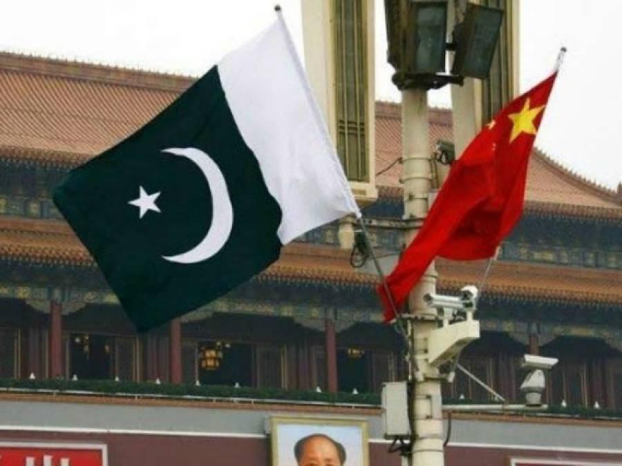 سی پیک کے علاوہ پاکستان چین کے ساتھ مل کر ایک ایسے بڑے منصوبے پر کام مکمل کرچکا ہے کہ سن کر بھارت کو مرچیں لگ رہی ہیں