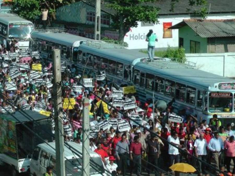 سری لنکا میں چینی تعمیراتی منصوبے کے خلاف پرتشدد مظاہرہ،متعدد افراد زخمی