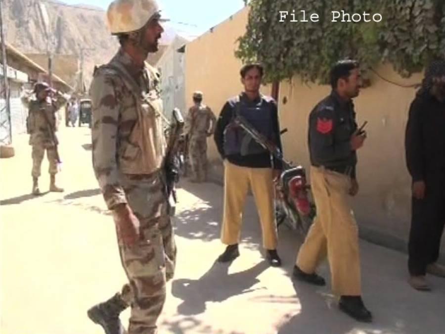 لانڈھی میں گھر پر دستی بم حملہ ، 2خواتین زخمی