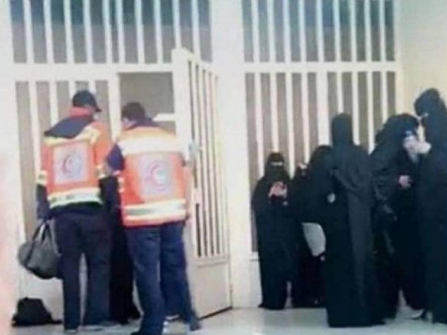 طائف یونیورسٹی میں ہنگامہ آرائی ، لڑائی ، طالبات کو بے دخل کردیاگیا