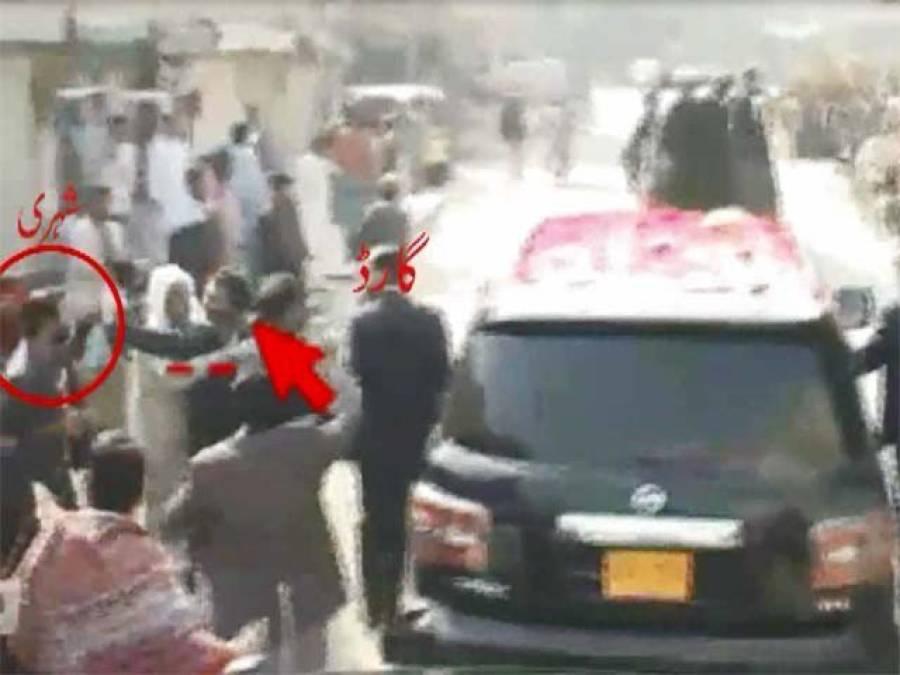 بلاول کی حفاظت پر مامور سکیورٹی گارڈ نے صحافی کو تشدد کا نشانہ بنا ڈالا