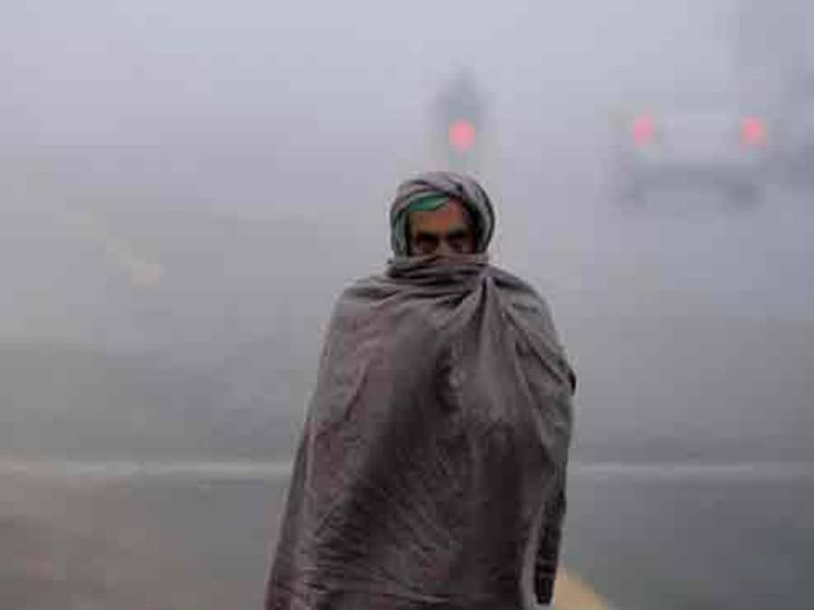 آج بیشتر علاقوں میں موسم شدید سرد، کراچی سمیت ساحلی علاقوں میں بھی درجہ حرارت مزیدگرنے کا امکان ہے: محکمہ موسمیات