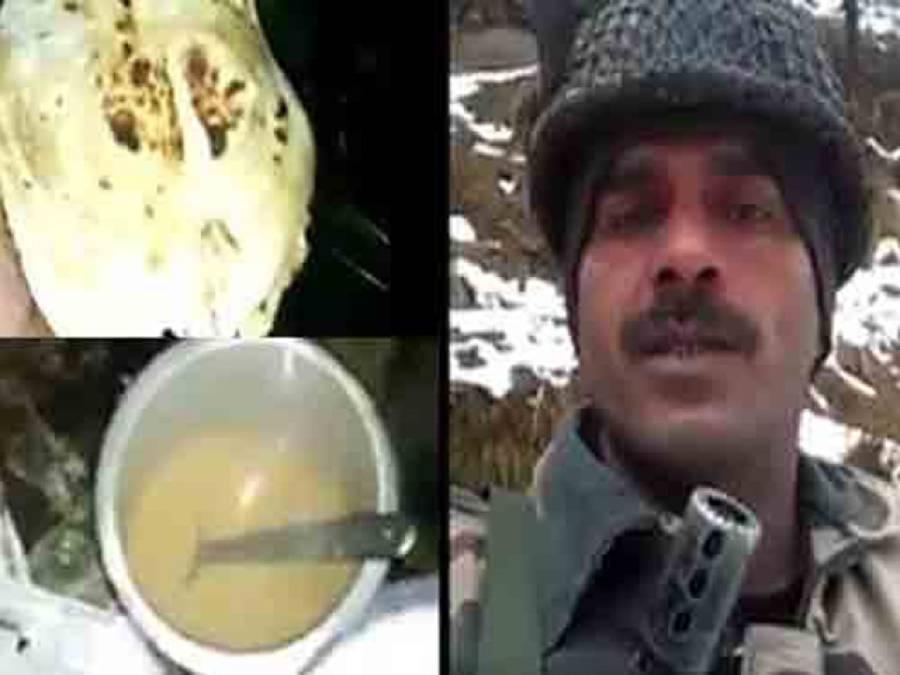 بھارتی حکومت نے فوجیوں کو ملنے والی خوراک کی شکایت کرنے والی فوجی کو پلمبر کی ڈیوٹی پر لگا دیا ، راجوڑی سیکٹر سے ہیڈ کوارٹرز تبادلہ