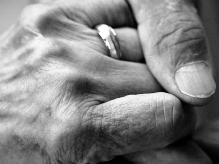 '75 سالہ پیار نے منزل پالی' 90 سالہ فرید اور 95 سالہ رانی کا بیاہ