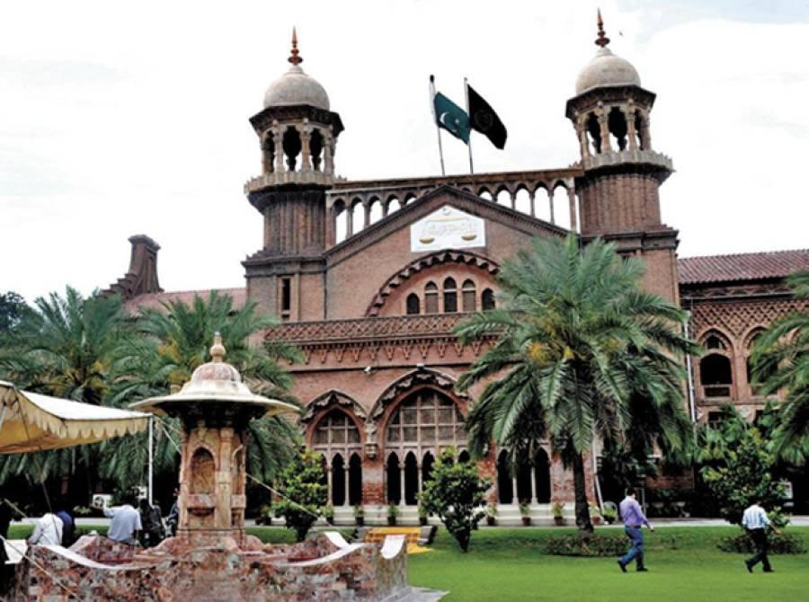 ہائیکورٹ نے چوہدری نثار علی خان کو نادرا بورڈ کے اجلاس کی صدارت کرنے سے روک دیا