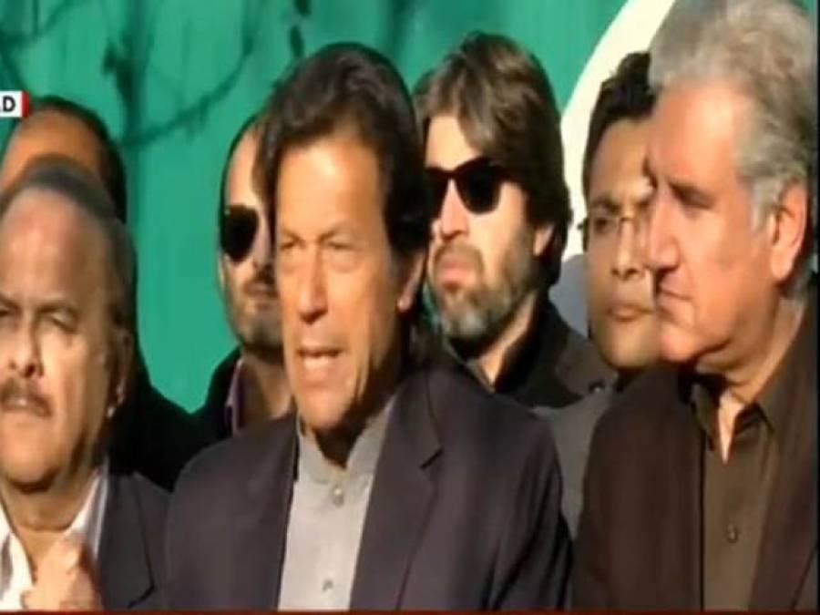 پانامہ لیکس میں وزیراعظم کی ساکھ پر سوالیہ نشانات اٹھ گئے ہیں،عمران خان
