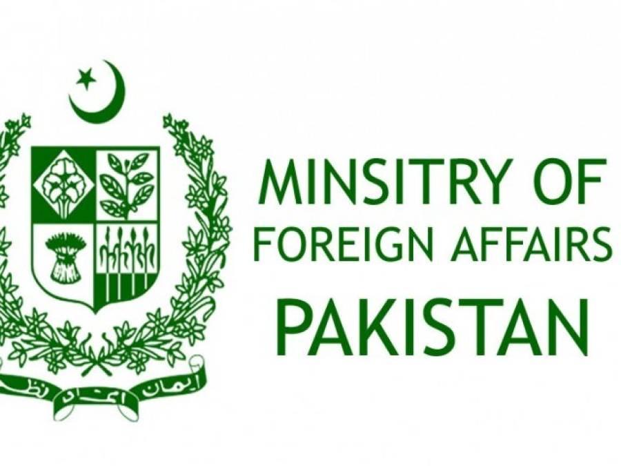 پاکستانی ہائی کمیشن نے بھارتی جیل میں قید روبینہ کیلئے قونصلر رسائی کی درخواست کردی