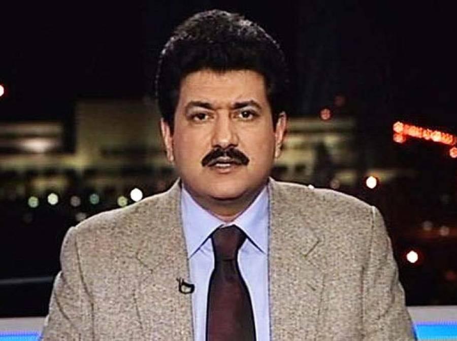 حامد میر نے عرب شہزادوں کے پاکستان آنے اور تلور کے شکار کے پیچھے چھپی کہانی دبے لفظوں میں بیان کر دی