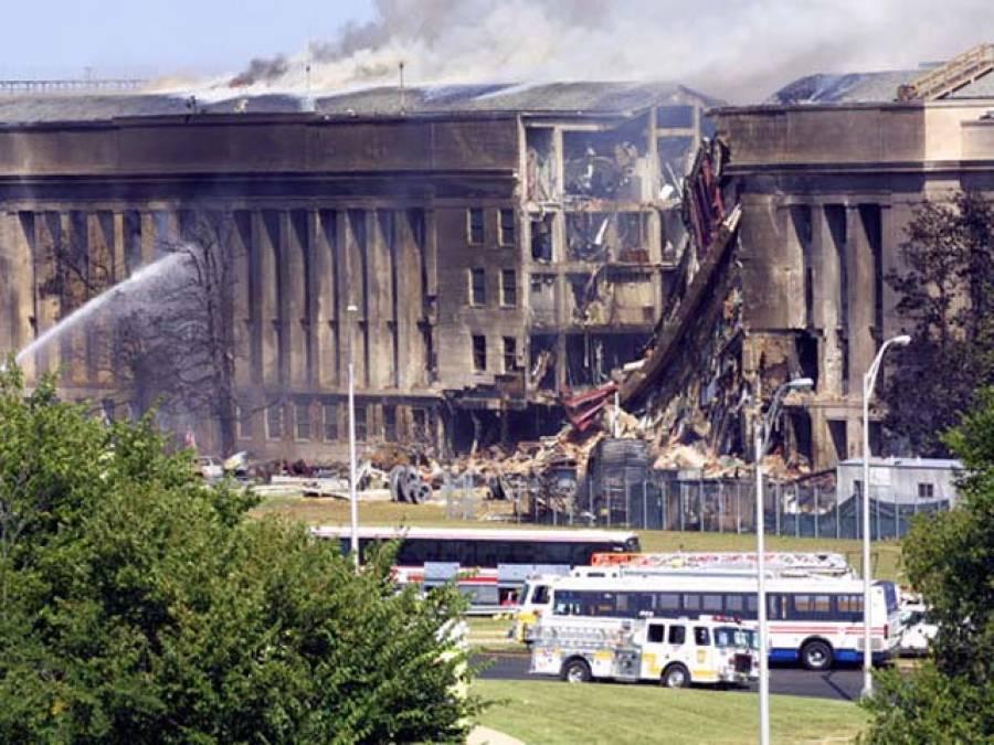 '9/11 کو طیارہ نہیں میزائل آکر لگا تھا' ریٹائرڈ امریکی جنرل نے تہلکہ خیز بات کہہ دی، ہنگامہ برپاہوگیا