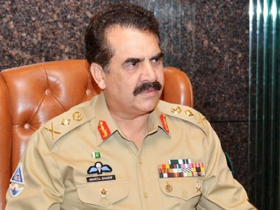 سعودی عرب نے اسلامی ممالک کے فوجی اتحاد کی سربراہی کے حوالے سے جنرل (ر) راحیل شریف کی تینوں شرائط مان لیں