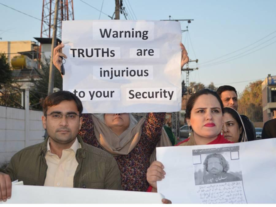 خیبر پختونخوا کی سول سوسائٹی،طلباءاور سیاسی رہنماﺅں کا پروفیسر سلمان حیدر اور دیگر بلاگرز کی بازیابی کیلئے پشاور پریس کلب کے مظاہرہ