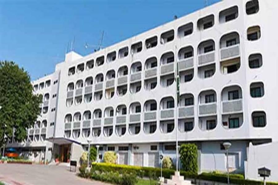 پاکستان کابل اور قندھار دھماکوں کی شدید مذمت کرتاہے :ترجمان دفتر خارجہ