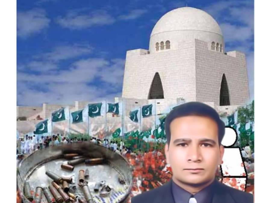 کراچی کو بچا لو