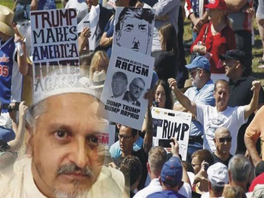 نسل پرست ٹرمپ سے دُنیاکے خدشات اورردِعمل