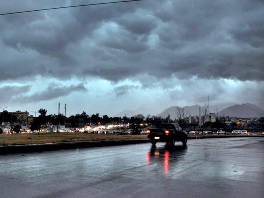 آج بالائی علاقوں میں مطلع ابر آلود ، کشمیر اور گلگت بلتستان سمیت بعض علاقوں میں بارش برسنے کی توقع ہے: محکمہ موسمیات