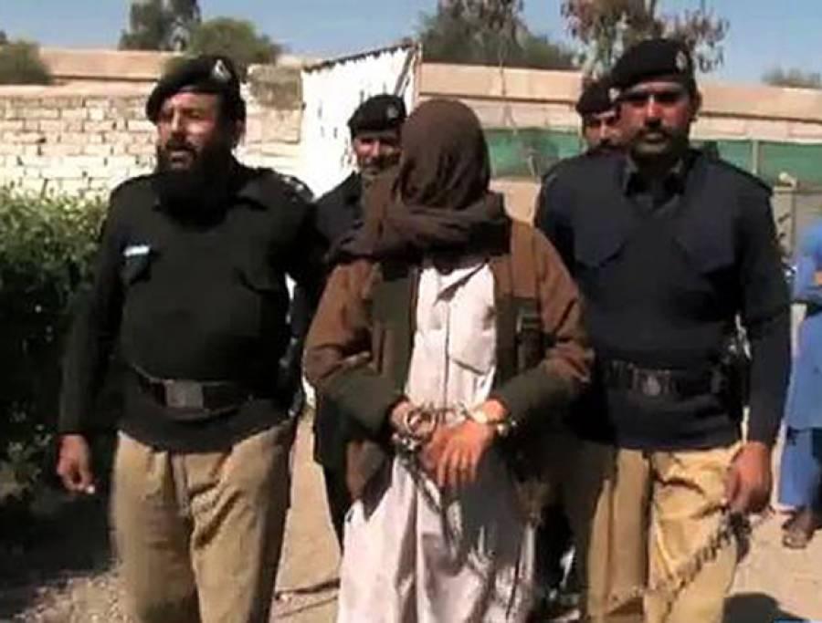 نوعمر دہشت گرد افغانستان سے تربیت لیکر پاکستان روانہ،خفیہ رپورٹ منظر عام پر آگئی